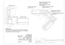 План и сечение кухни