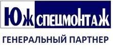 Logo - ЮСМ. - Copy